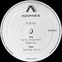Kava - Turning Point / Early Breakfast / Damascus - Advance Records - ADX 003