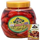 Superv Gold Red Chilli Pickle - 900 gm