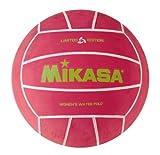 Pelota de Waterpolo Femenino - Mikasa Edición de Coleccionista