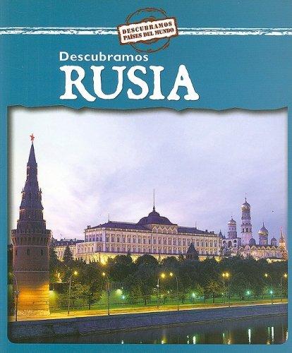 Descubramos Rusia/ Looking at Russia (Descubramos Paises Del Mundo / Looking at Countries) por Jillian Powell