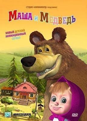 Mascha und der Bär oder Mascha und Mischka, Mascha und der Bär, Masha i Medved (russisch: ???? ? ???????) Nur russische Version