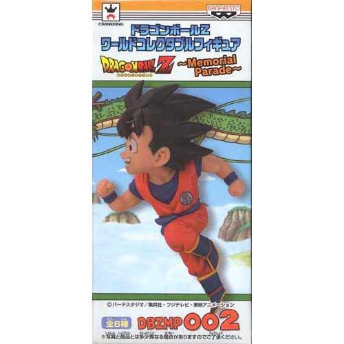 Dragon Ball Z World Collectible figures Memorial Parade Goku single item by Banpresto