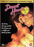 Desert Hearts (UK Release 2015) DVD