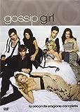 Gossip girlStagione02