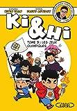 Ki et Hi - Tome 3 Les jeux olympiques (03)