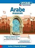 Arabe marocain - Guide de conversation (Guide de conversation Assimil) (French Edition)
