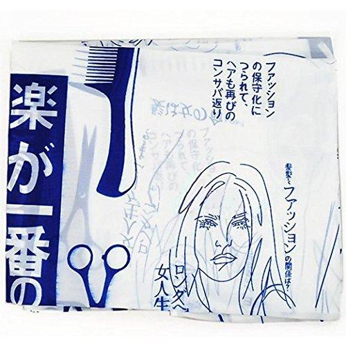 Barbiere mantellina, ASAPS Blu parrucchiere taglio di