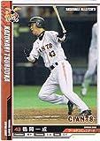 [Baseball All Stars] Kazunari Tsuruoka Yomiuri Giants regelmasigen