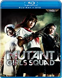 Mutant Girls Squad [Blu-ray] [2010] [US Import]