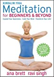 Kundalini Yoga Meditation for Beginners & Beyond [DVD]