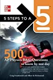 5 Steps to a 5 500 AP Physics Questions to Know by Test Day (5 Steps to a 5 on the Advanced Placement Examinations Series) by Craig Freudenrich (2011-12-19)