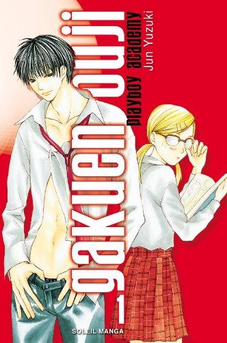 Gakuen Ouji - Playboy Academy Vol.1