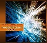 Tangerine Dream Pop rock