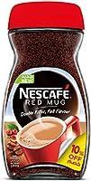 قهوة ريد مج سريعة التحضير من نسكافيه