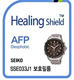Healing shield Protecteur d'Écran Oleophobic AFP Clear Film for Seiko Watch Astron SSE033J1 [Front 2pcs]