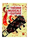 Théorie musicale pour la guitare (1 Livre + 1 CD)