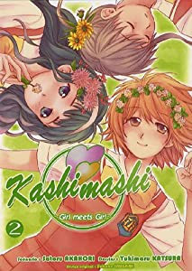 Kashimashi Edition simple Tome 2