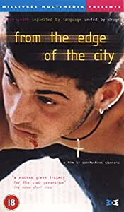 From the Edge of the City [VHS]