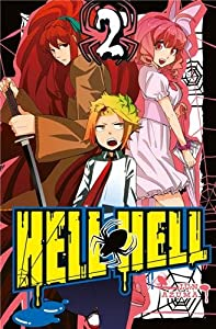 Hell Hell Edition simple Tome 2