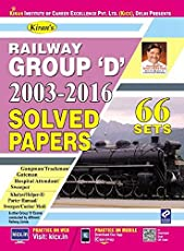 Kiran's Railway Group 'D' 2003-2016 Solved Paper (English) - 2167