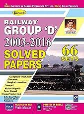 Kiran's Railway Group 'D' 2003-2016 Solved Paper (English) - 2167