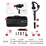 Zhiyun Newest Zhiyun Crane 2 Handheld Gimble With Intuitive OLED Display and 18 Hours Runtime and 3.2KG Max. Payload For Almost All The DSLR And Mirrorless Camera
