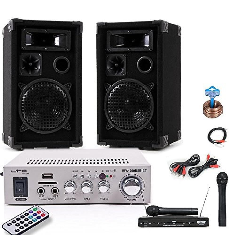 Karaoke Musikanlage Boxen Bluetooth Verstärker silber USB SD MP3 Funkmikrofon DJ-488
