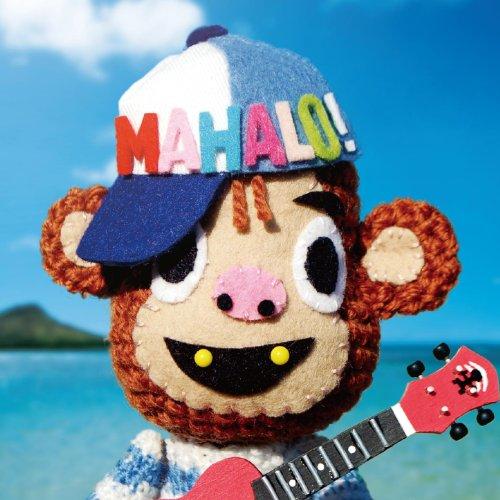 Mahalo! Ukulele Funky Monkey Babys