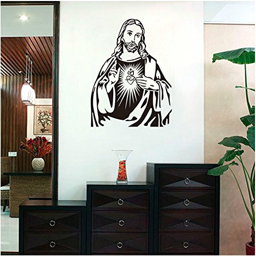 ufengke® Jesus Christian Katholizismus Wandaufkleber, Wohnzimmer Schlafzimmer Entfernbare Wandtattoos Wandbilder