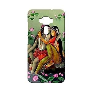 BLUEDIO Designer Printed Back case cover for Meizu MX5 - G3725