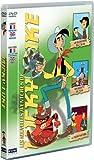 Les Nouvelles Aventures de Lucky Luke - Les Dalton contre Billy The Kid - Don Quichotte Del Texas - La Theorie Martienne...