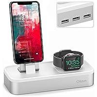 Oittm 5 USB Puertos Base de Carga Soporte para iPhone 7/iPhone 7 Plus/iPhone 8/iPhone 8 Plus/iPhone X/iPhone 6S Plus/iPhone 6/iPhone 6 Plus/iPhone 5/iPhone SE/Apple Watch Series 3/2/1/Nike+(Plata)