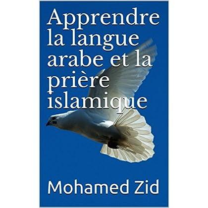 Apprendre la langue arabe et la prière islamique (Lumières de l'islam)