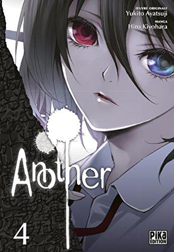 Another Vol.4 par AYATSUJI Yukito
