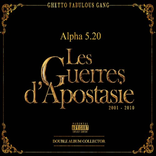 Le monde du crime (feat. KHF) [Explicit]