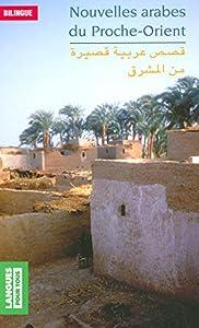 """Afficher """"Nouvelles arabes du Proche-Orient"""""""
