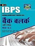 #3: IBPS Bank Clerk Phase I & II 2018 - Guide