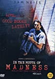 In The Mouth Of Madness (1994) All Region DVD (Region 1,2,3,4,5,6 Compatible)