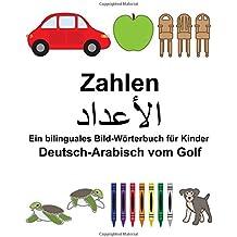 Deutsch-Arabisch vom Golf Zahlen Ein bilinguales Bild-Wörterbuch für Kinder (FreeBilingualBooks.com)