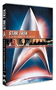 Star Trek III : À la recherche de Spock [Édition remasterisée]