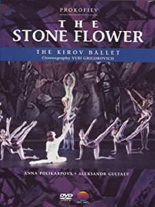 The Stone Flower [DVD] [2011]