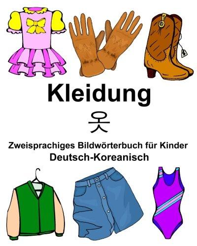 Deutsch-Koreanisch Kleidung Zweisprachiges Bildwörterbuch für Kinder (FreeBilingualBooks.com)