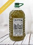 Aceite Oliva Virgen Extra, garrafa 5 litros. Recien Envasado y sin filtrar.