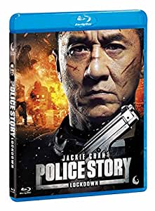 Police Story (Blu-Ray)