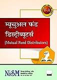 Mutual Fund Distributor(V-A) (Hindi) (Reprint April 2018 Edition)