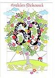 Außergewöhnliche Glückwunschkarte zum 60. Geburtstag. Stilvolles Design und ausgefeilte Lasertechnik schaffen auf kleinstem Raum ein filigranes Kunstwerk, dass dem jeweiligen Anlass eine angemessene und langwährende Bedeutung verleiht. Designed und produziert von Ge Feng im walisischen Ross-on-Wye. FL160