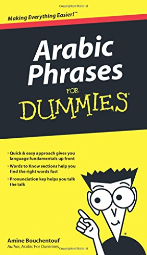 Arabic Phrases FD (For Dummies)
