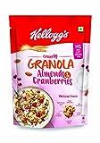 #6: Kellogg's Crunchy Granola Almonds and Cranberries 460g