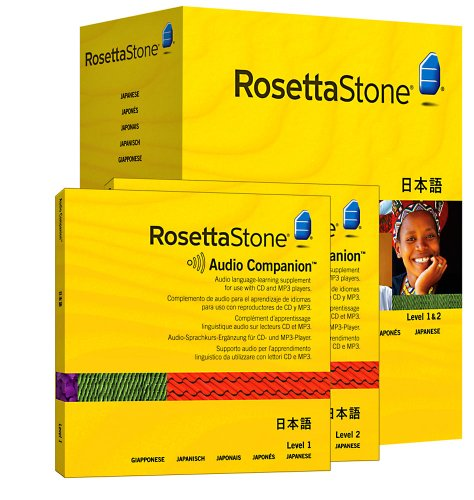 Rosetta Stone Version 3: Japanisch Stufe 1&2 Set Persönliche Edition inkl. Audio Companion
