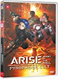 Ghost in the Shell : Pyrophoric Cult [DVD]